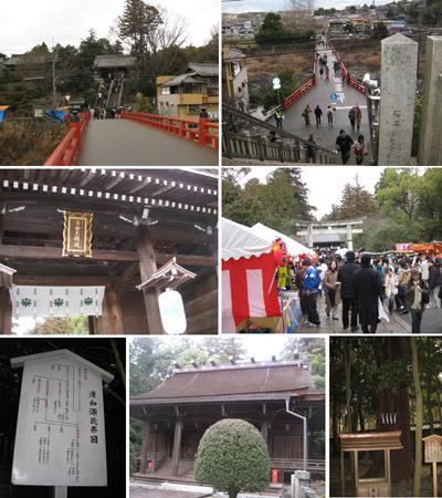 猪名川沿いの多田神社