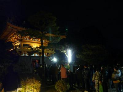 正法寺の除夜の鐘