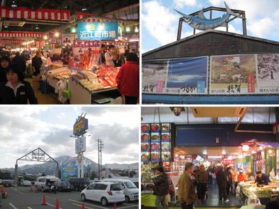 敦賀のさかな市場