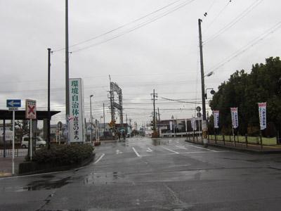 八幡市駅前
