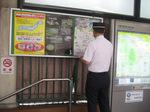 開花情報はここでチェック 京阪八幡市駅